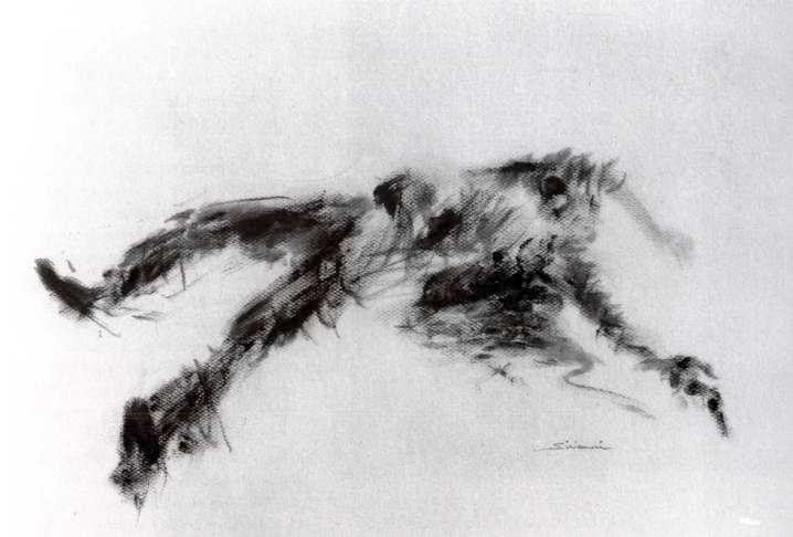 """Suicide"" (c.1982)"